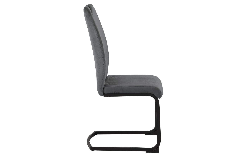 Designová jídelní židle Darnell tmavě šedá