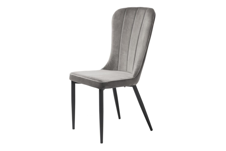 Designová židle Kendall šedý samet