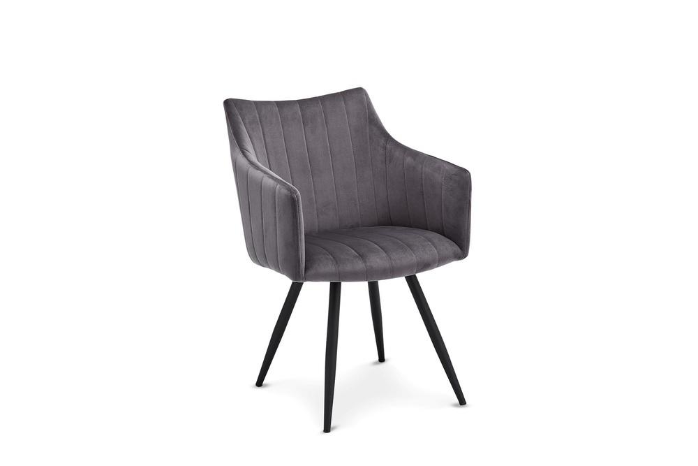 Moderní jídelní židle Aelfric šedá