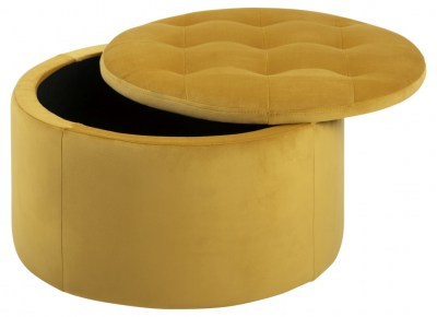 dizajnova-taburetka-nasima-2c-zlta-3